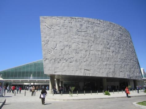 ingang van de Bibliotheca Alexandrina
